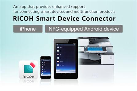 Imagen app Ricoh Smart Device connector